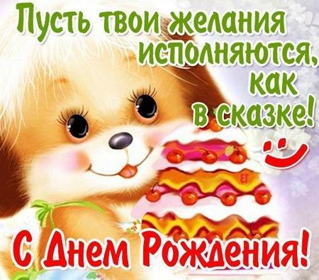 id4-den-rozhdeniya-lakamka.jpg